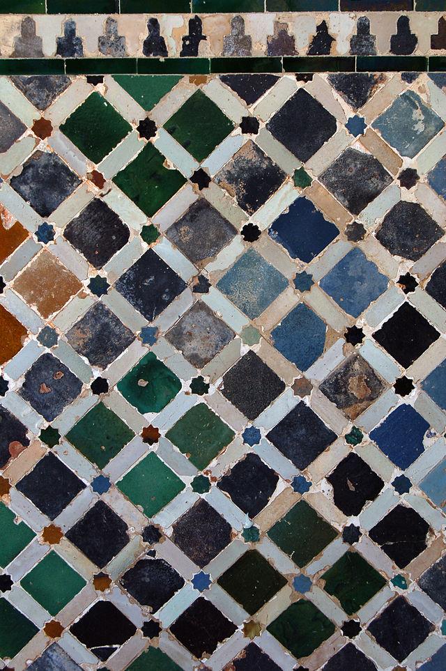 andalousie culture et histoirealhambra c ramique et architecture islamique andalousie culture. Black Bedroom Furniture Sets. Home Design Ideas