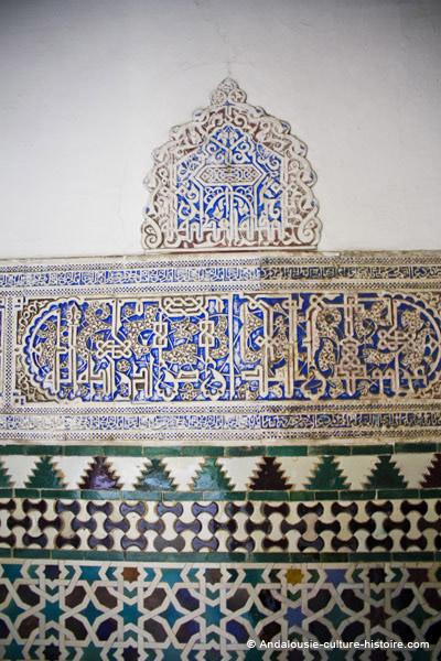azulejos-arabes-andalousie