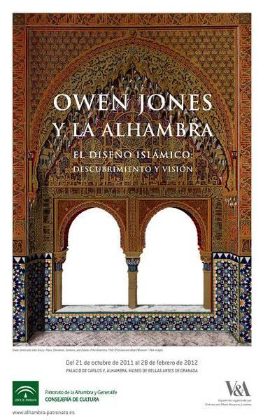Owen Jones et l' Alhambra - Le design islamique : découverte et vision
