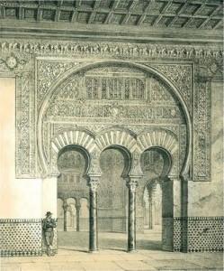 gravure d'une salle de l'Alhambra - illustration