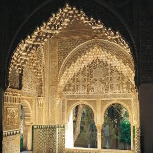 palais-nasride-alhambra-grenade-02