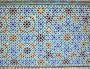 Art musulman - motifs géométriques à l'Alhambra - Grenade - Andalousie