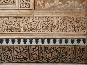 architecture islamique, décoration, ornementation