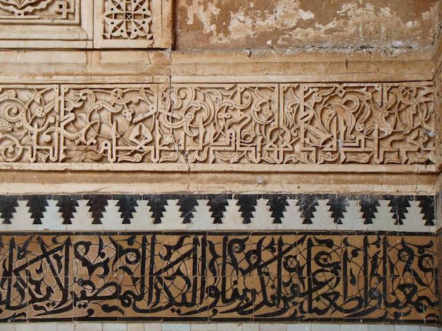 Thèmes et motifs décoratifs de l'architecture musulmane (Alhambra 1/3)