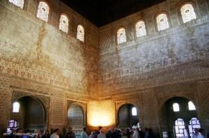 salle-comares-alhambra-grenade