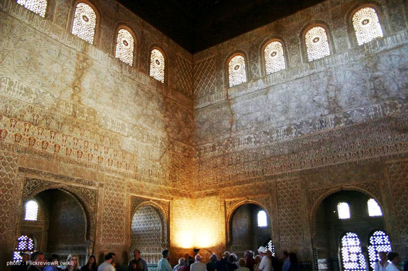 andalousie culture et histoirel 39 alhambra palais tours et difices 2 7 andalousie culture. Black Bedroom Furniture Sets. Home Design Ideas